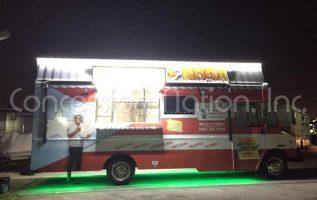 Sabor Boricua Food Truck